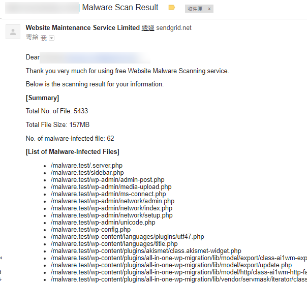 Free Malware Scanning Sample Report